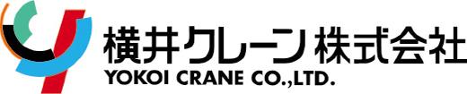 横井クレーン株式会社
